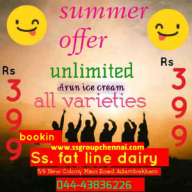 SS Fat Line Dairy