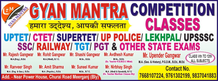 Gyan Mantra Competition Classes