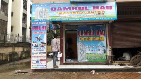 Qamrul Haq Enterprises