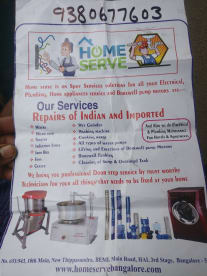 Home Serve All Electrical Works