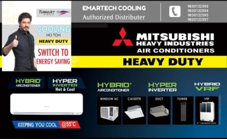Emartech Cooling Solutions