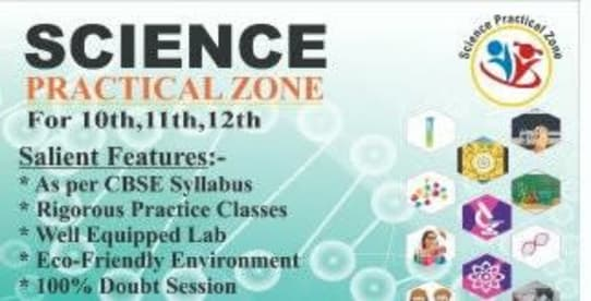 Science Practical Zone