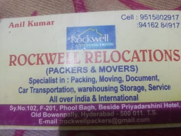 Rockwell Relocations