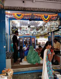 Chaurasia Jewellers