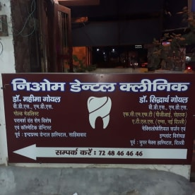 Neeom Dental Clinic