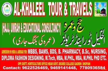 Alkhaleel Tour Travel