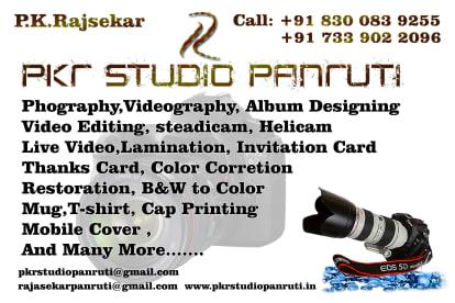 PKR Studio Panruti