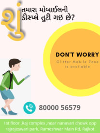Glitter Mobile Zone