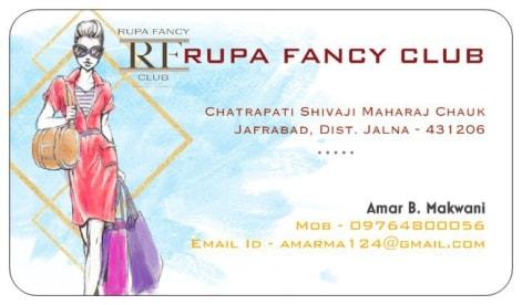 Rupa Fancy Club