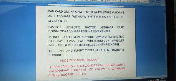 Javed Tour And Travel And Mobile Service Se
