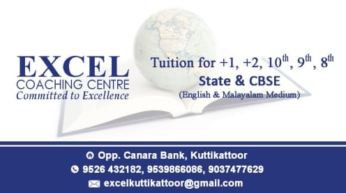 Excel Coaching Center