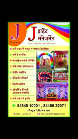 J Event Management