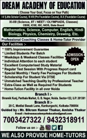 Dream Academy Of Education