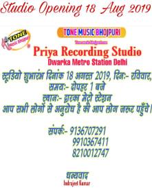 Priya Recording Studio