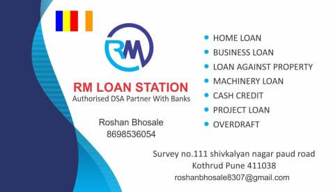 RM Loan Station