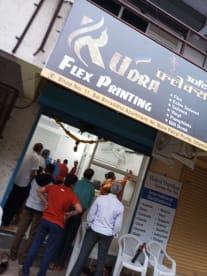 Rudra Advertising