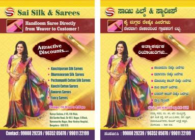 Sai silk & sarees