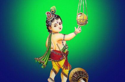 Shreenathji Print