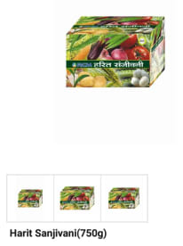 RCM AGRICULTURE PRODUCTS
