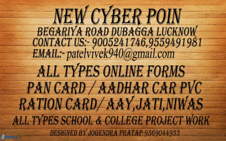 New Cyber Point