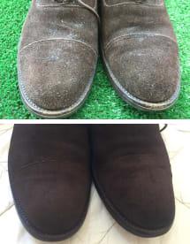 Cobbler & Shoe Repair