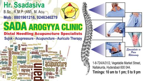 Sada Arogyya Clinic