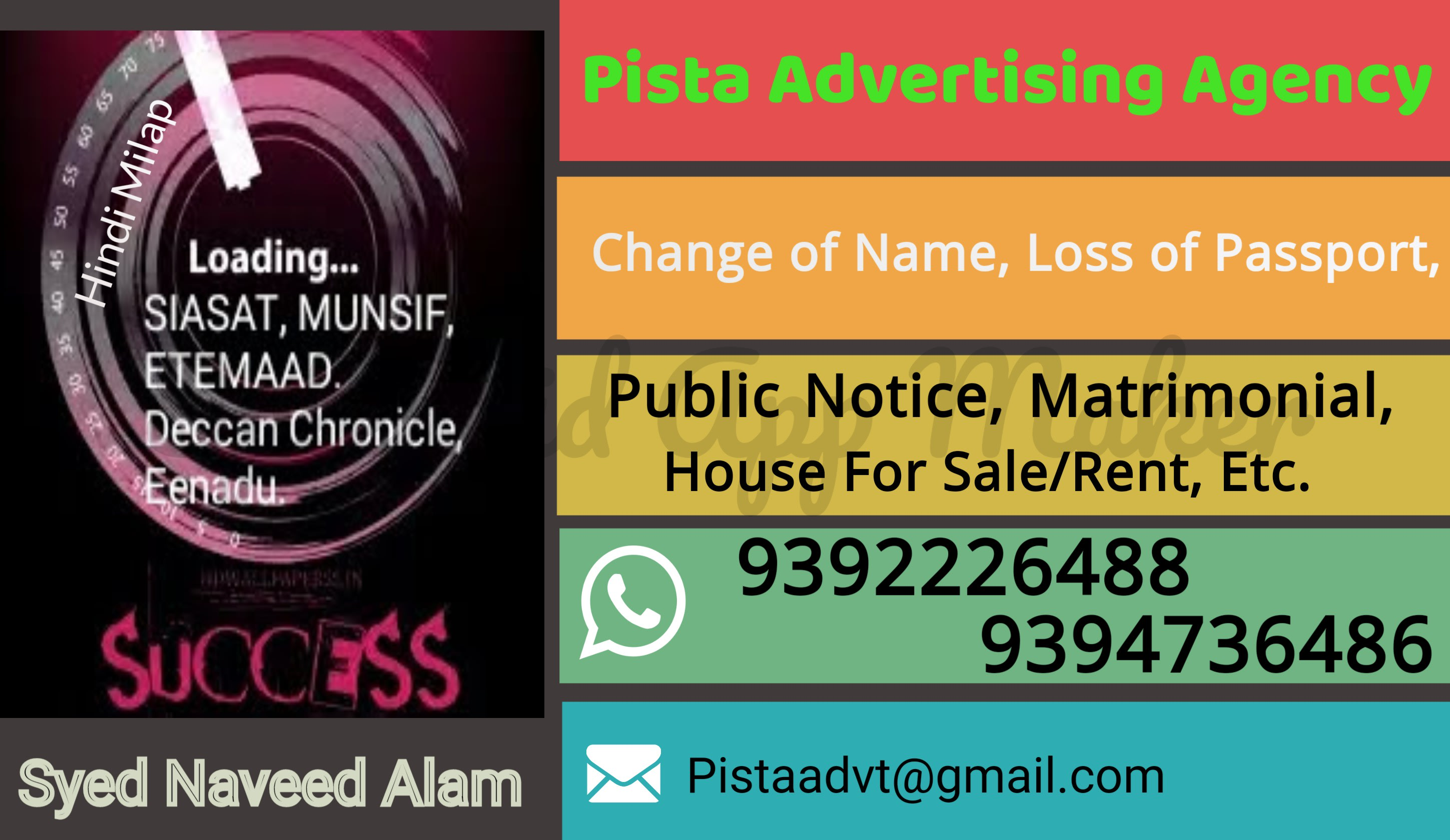 News Papers Ads | Advertising Agency in Hyderabad