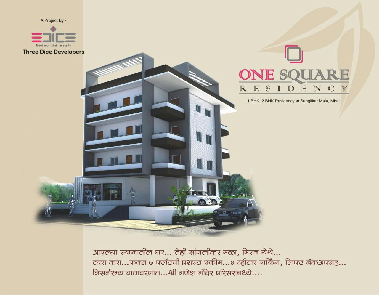 Three Dice - Construction Company in Pune