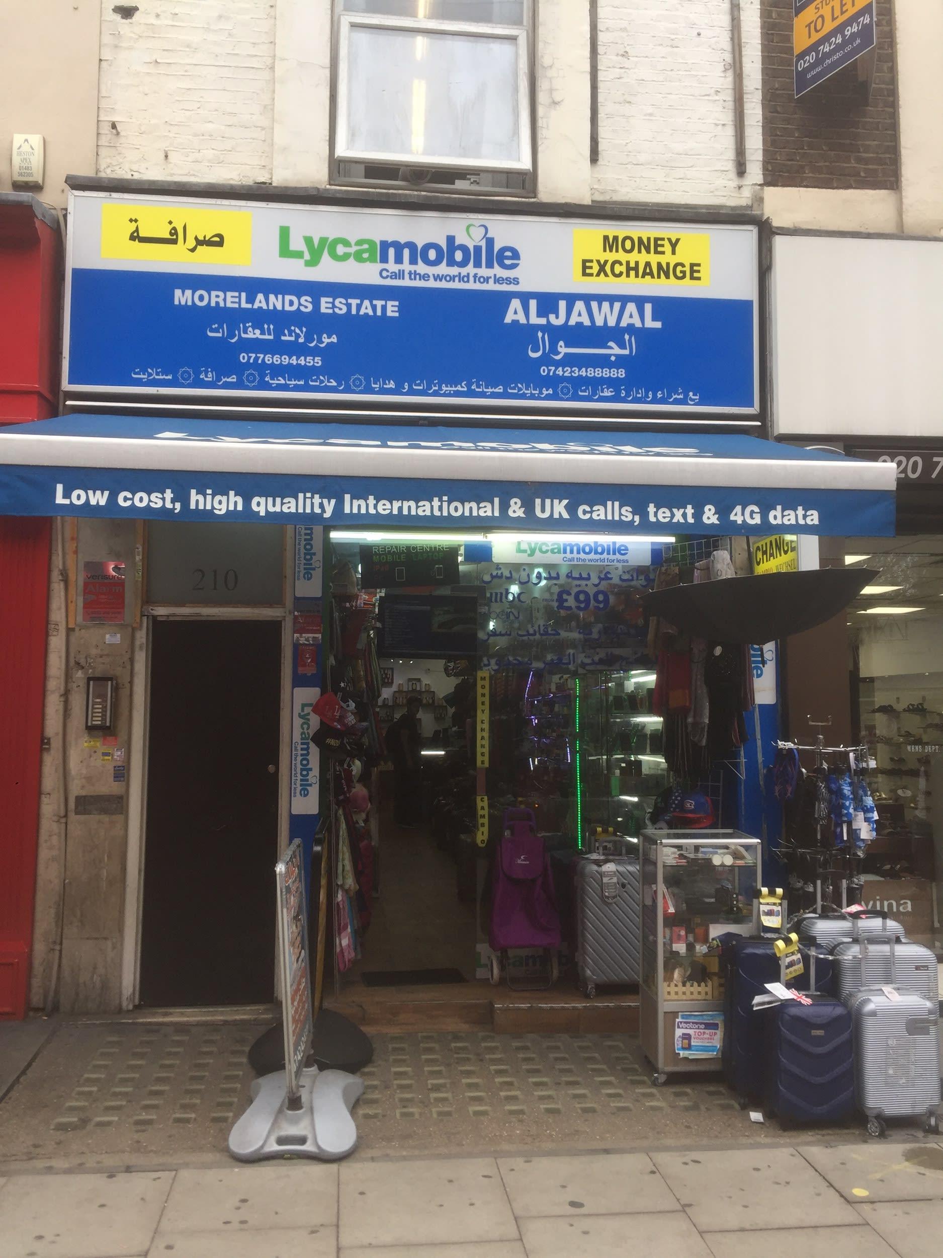 Aljawal Mobile