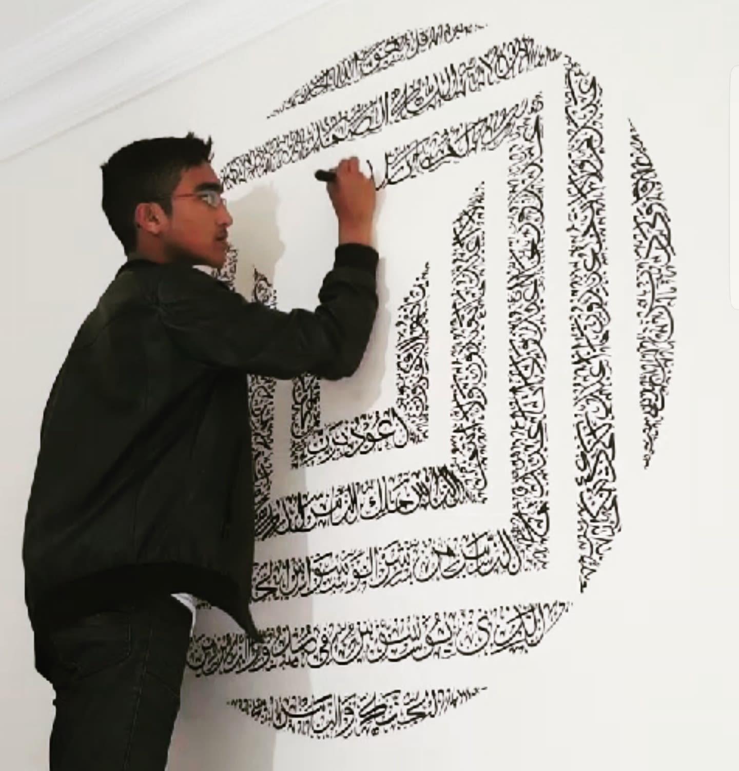 Creative Arabic Calligraphy