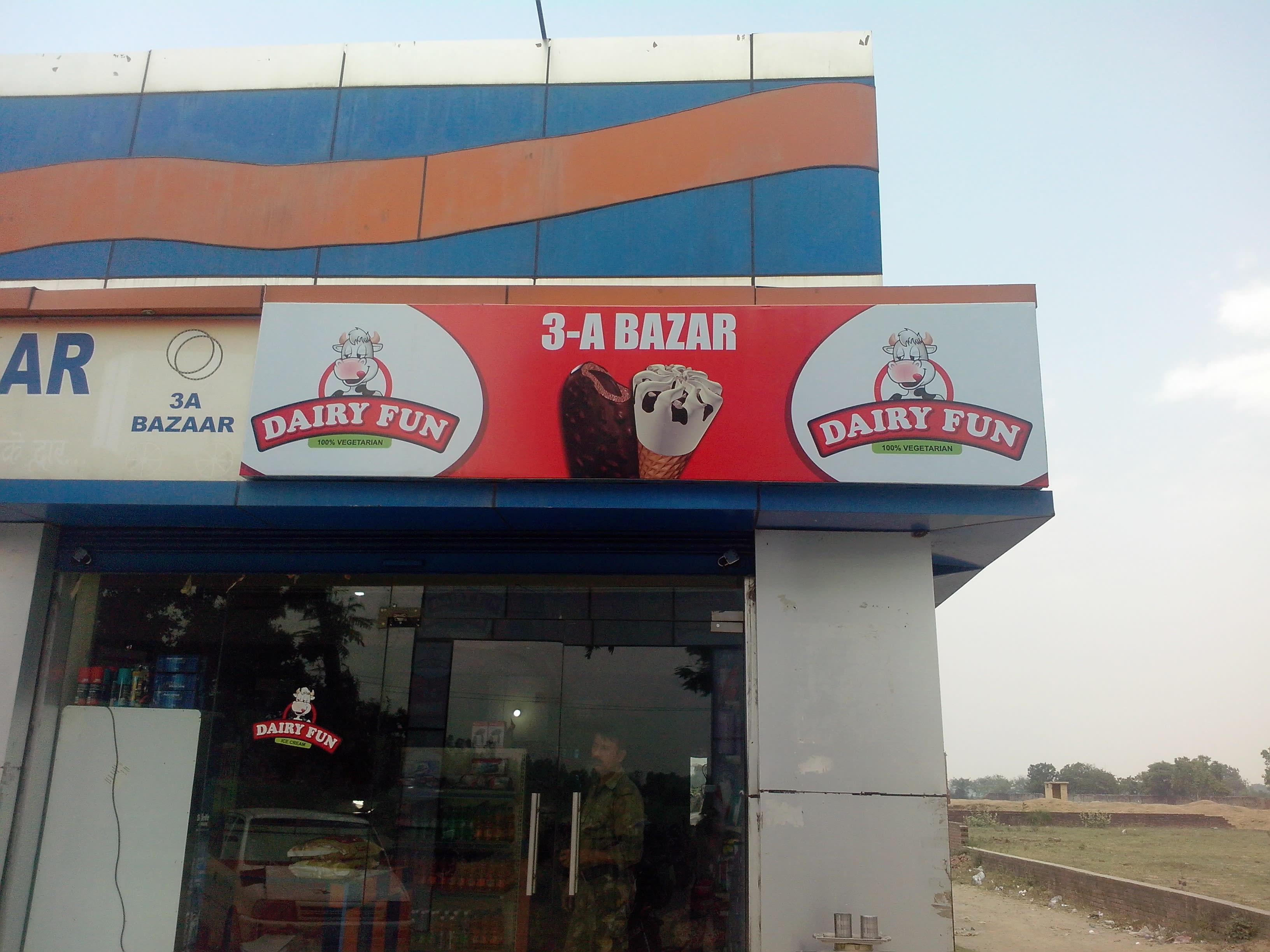 3A Bazaar